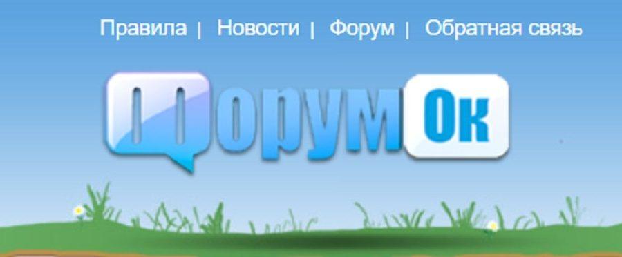 forumok-min
