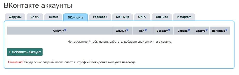 forumok8-min